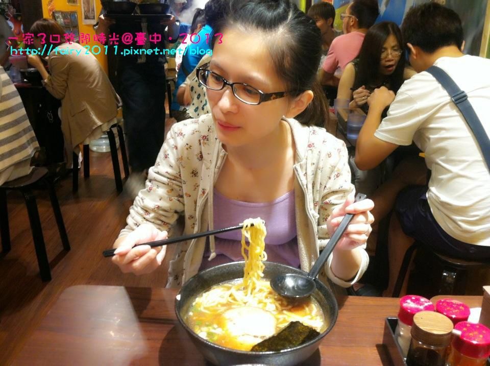 10北海道新鮮生拉麵