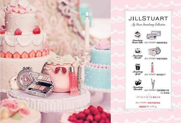 JILL STUART限量販售聖誕彩粧組