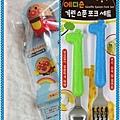 日本麵包超人吸管頭+韓國EDISON湯叉組