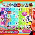 ♥アンパンマン おふろでピタッと!あいうえお教室1¥ 1,882.jpg