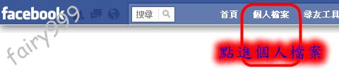 Facebook UID.png