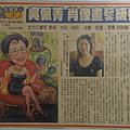 2005新聞報導