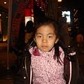 2009跨年記錄美麗生活 258.jpg