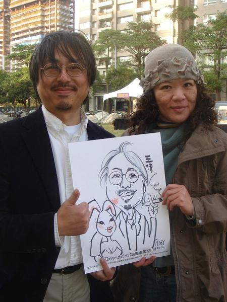 20090110台中綠緣道幻知曲嘉年華似顏繪記錄 026.jpg