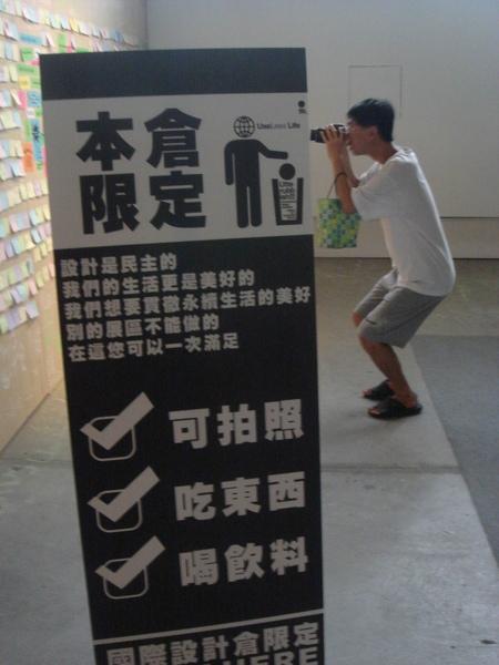 照片200905 082.jpg