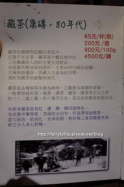 nEO_IMG_DSCF1951.jpg