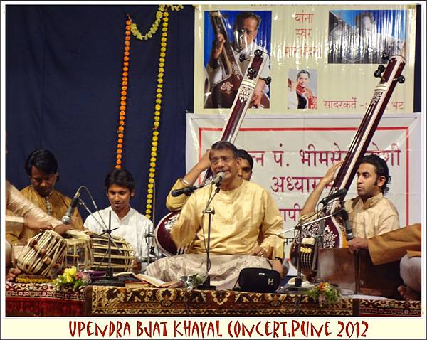 印度傳統音樂