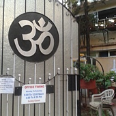 印度普納艾楊格瑜珈中心