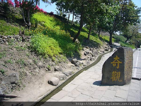 台東東海岸~水往上流