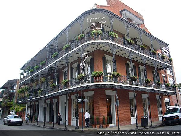 New Orleans ~ Jazz, Pub, 巫毒, Beignets 法式甜甜圈 .... 很有特色的城市