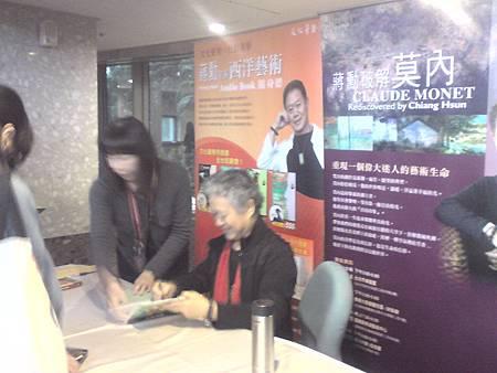 蔣勳老師簽書會