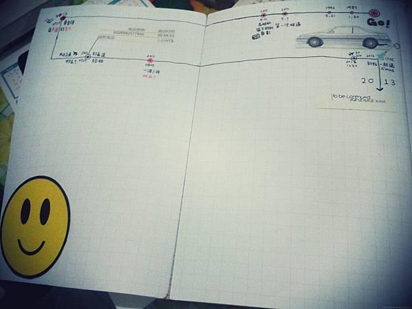 2012-10-22 22.57.59.jpg_effected