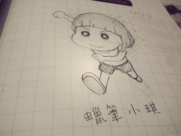 2012-10-22 23.00.28.jpg_effected