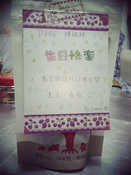 2012-10-22 23.03.19.jpg_effected
