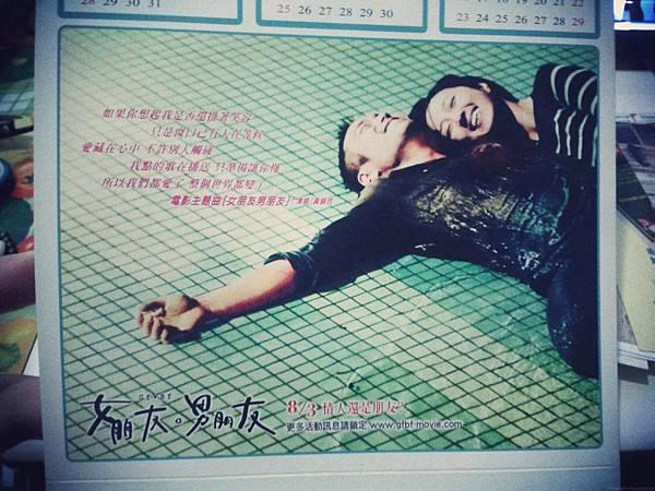 2012-10-22 23.01.33.jpg_effected