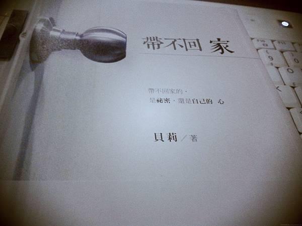 2012-10-22 23.06.25.jpg_effected-002
