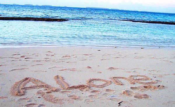 馬紹爾-海邊-Alone