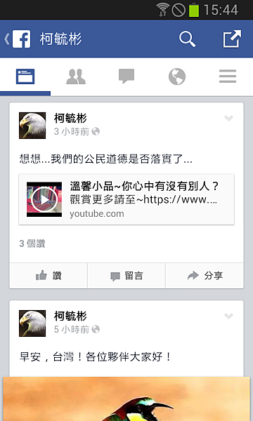 Screenshot_2014-07-16-15-44-41.png