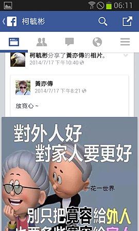 Screenshot_2014-07-22-06-11-04.png