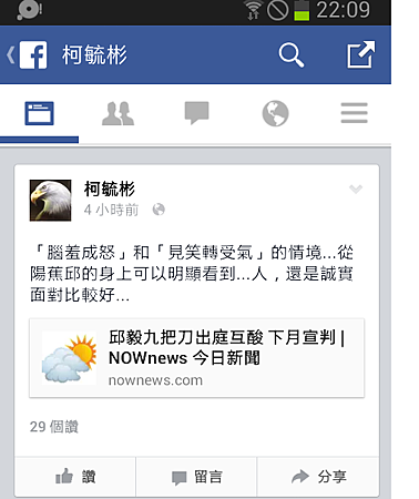 Screenshot_2014-09-10-22-09-34zz.PNG