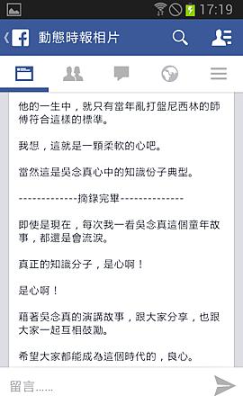 Screenshot_2014-10-22-17-19-19.png