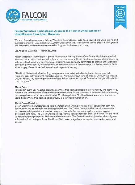 Falcon Waterfree Technologies Acquires LiquidBreaker.jpg
