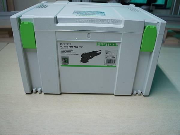 RO 150-1.JPG