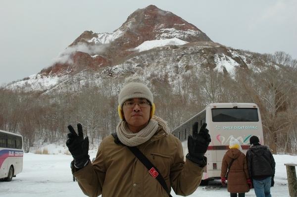 北海道昭和新山