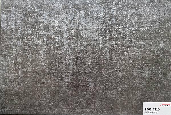 F461 ST10 碳黑金屬布紋.jpg