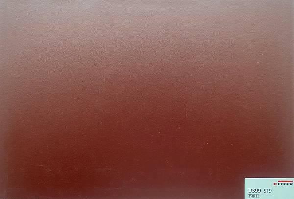 U399 ST9 石柳紅.jpg