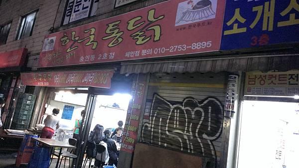 55東廟站 超好吃的炸雞店.jpg