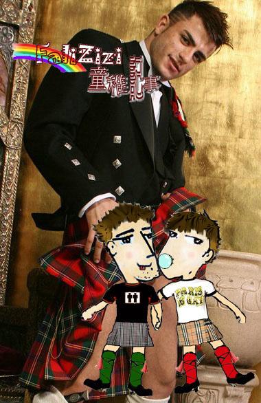 蘇格蘭裙下的春光