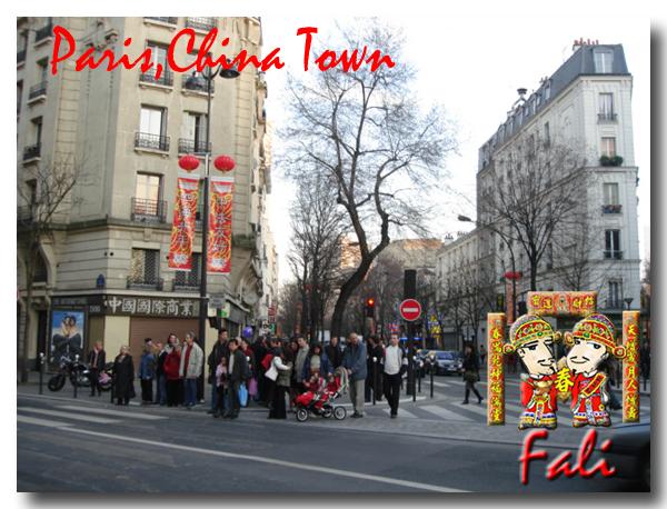1 china town.jpg