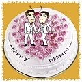 gay mariage