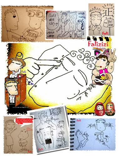 FaFalau S.jpg