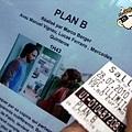 1 plan B.jpg
