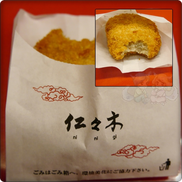 仁々木.近江牛可樂餅