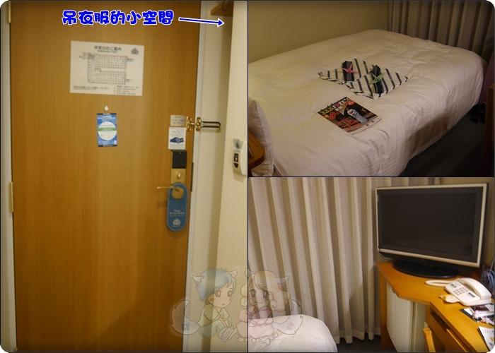 APA HOTEL.房間