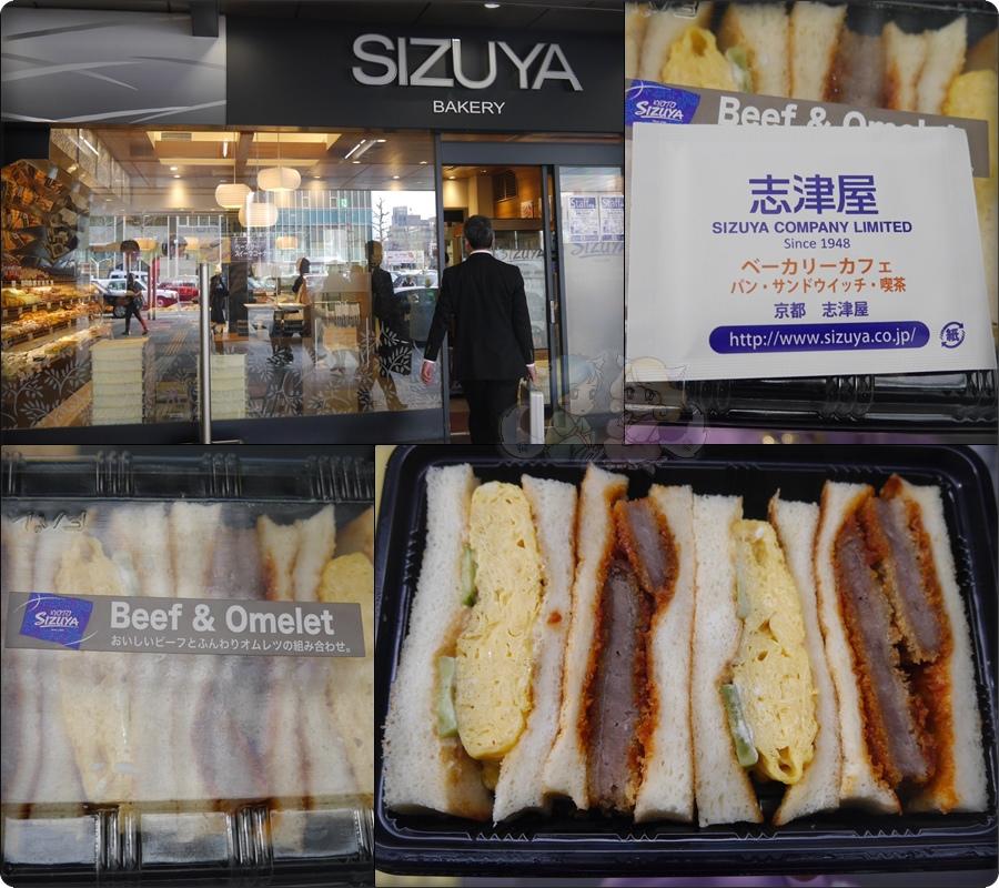 志津屋SIZUYA-早餐