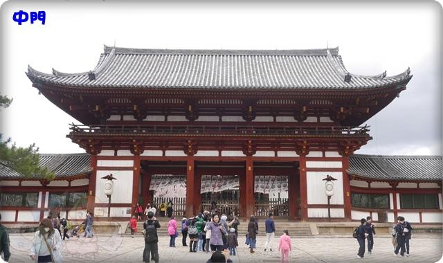 東大寺.中門