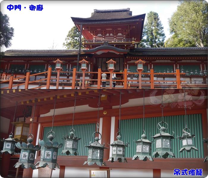 中門・御廊(ちゅうもん・おろう)