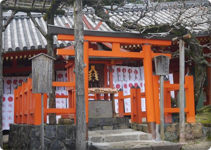 多賀(たが)神社