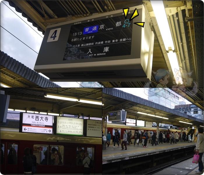 近鐵奈良駅