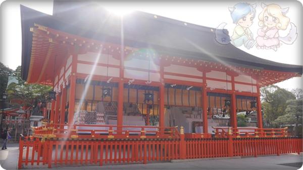 伏見稻荷神社.外拝殿