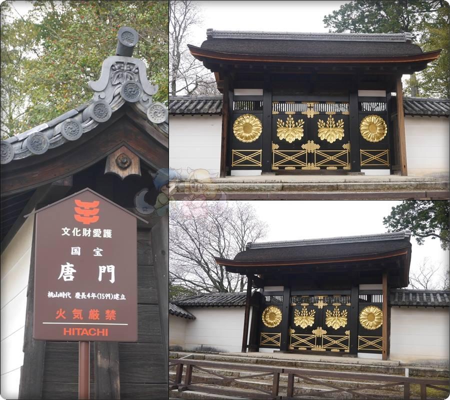 醍醐寺.唐門