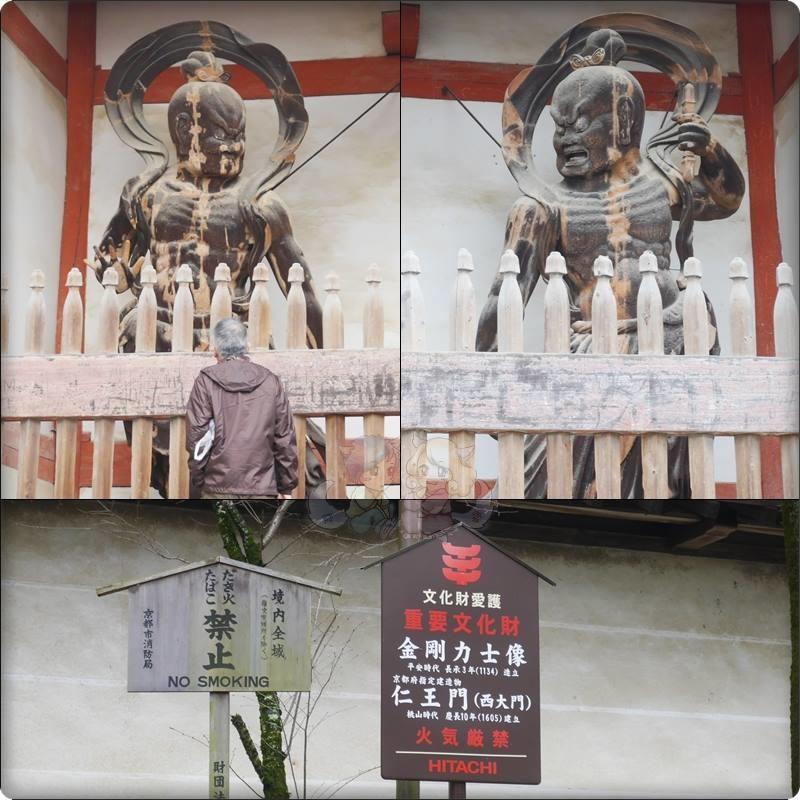 醍醐寺.金剛力士像