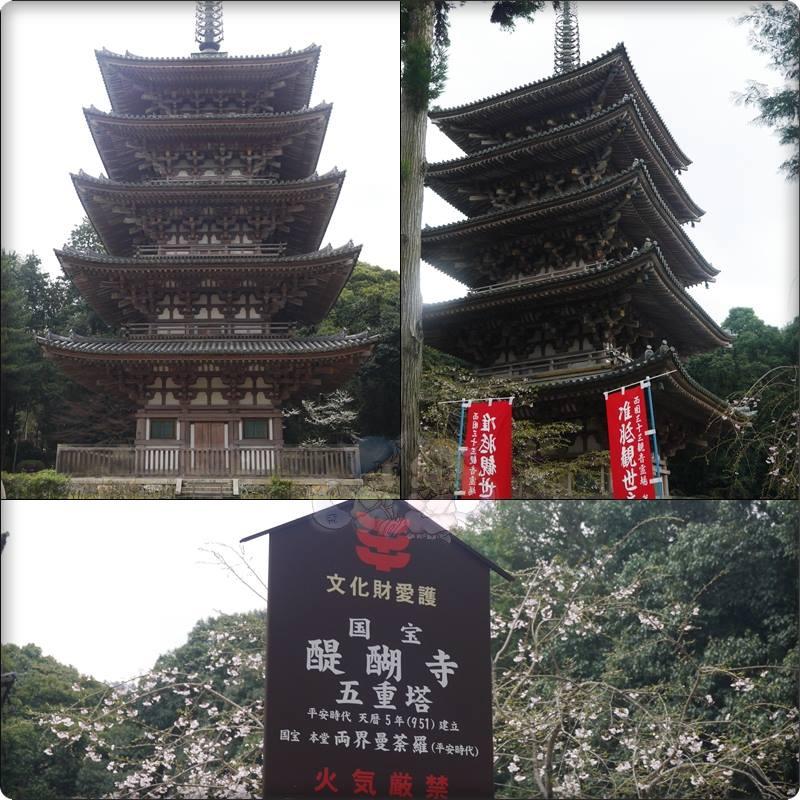 醍醐寺.五重塔
