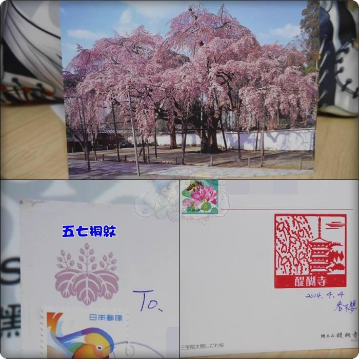 2014.04.04敗家