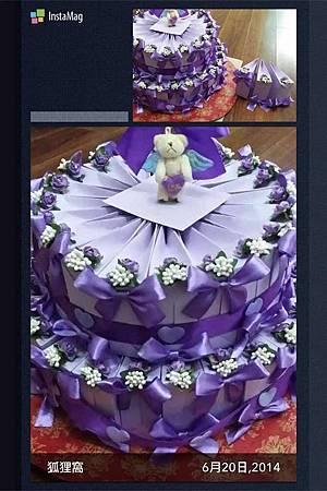 紫色蛋糕塔
