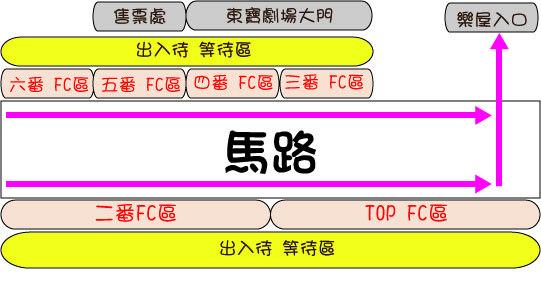 出入代(1).jpg